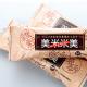 イベント「【美米米美】100名モニター大募集☆朝ごはんダイエットビューティ・バー」の画像