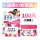 イベント「☆話題の新製品☆ マンダム チアコ ボディスクラブのモニター100名様募集!」の画像