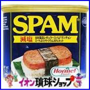 【イオン琉球】沖縄の定番ポーク『減塩SPAM』を20名様へプレゼント!