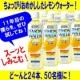 イベント「【C1000の日カウントダウン】新しくレモンウォーターをど~んとプレゼント!」の画像