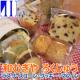 イベント「和むぎや ろくじゅう☆国産小麦ラスク・スコーン・クッキー・マフィンをプレゼント」の画像