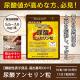 【男性モニター限定】尿酸アンセリン粒のモニター5名募集/モニター・サンプル企画