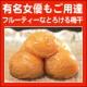 イベント「日テレ「サプライズ」夏のお取りよせグルメSPで紹介された梅干し☆モニター募集」の画像