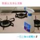 イベント「【10名様】モニプラ限定 超電水クリーンシュ!シュ!スターターセット」の画像