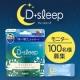 イベント「【モニター100名様募集】深い眠りをサポートするD sleep(ディースリープ)」の画像