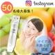 【Instagram】50名様大募集!◆美容と健康に『マイナス水素イオン原液』◆/モニター・サンプル企画