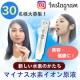【30名様】Instagramモデルさん大募集★美容に勝つ!マイナス水素イオン★/モニター・サンプル企画