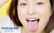 [新発想]人気の舌ブラシ・口臭ケア・口腔内のお手入れ!