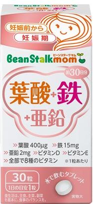 雪印ビーンスターク株式会社の取り扱い商品「Beanstalkmom 葉酸+鉄+亜鉛 30粒(約30日分)」の画像