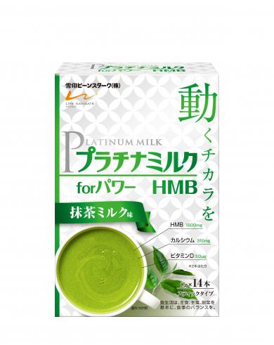 プラチナミルク for パワー