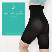 有限会社インターテクノの取り扱い商品「メディスラリガードル-medi slari girdle-【着圧ガードル】」の画像