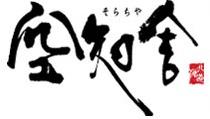 【ロコファームビレッジ 空知舎】楽天市場店
