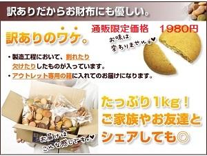 お財布にもやさしい!1Kg1980円☆