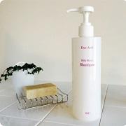 「☆最後のイベント☆紫外線の髪ダメージに天然アミノ酸にこだわった自然派シャンプー!」の画像、株式会社エス・エス・シィのモニター・サンプル企画