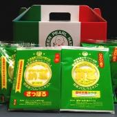 「グリーンパール納豆さっぽろ」と「ひきわり蔵王」セット1箱