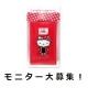 イベント「【山本海苔店ファンコミィニティ6,000人達成記念・モニター150名様大募集!】」の画像