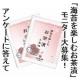 イベント「【アンケートに答えて・『海苔を楽しむお茶漬』150名様にモニタープレゼント!】」の画像