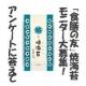 イベント「【アンケートに答えて『「食膳の友」焼海苔袋入』150名様モニタープレゼント!】」の画像