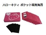 株式会社山本海苔店