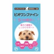 【ビオワンファイン】動物看護師が開発した愛犬サプリ!5つの有効成分を贅沢凝縮!