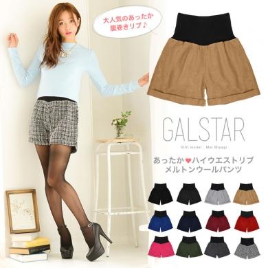 【GALSTAR(ギャルスター)】ハイウエストあったかショートパンツ