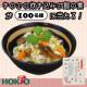 イベント「【ほかほかごはんがおいしい季節♫】きのこの炊き込みご飯の素*100名様*」の画像