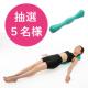 イベント「【アンケート】寝て揺れるだけ体幹エクサアイテム当たる!座り姿勢での作業に関するアンケート」の画像