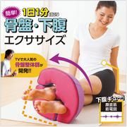 「簡単!1日1分骨盤・下腹エクササイズ!≪下腹スリムスイングDX≫でスッキリボディ」の画像、プロイデアのモニター・サンプル企画