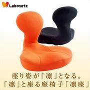 プロイデアの取り扱い商品「骨盤座椅子 凛座(色:黒のみ)」の画像