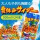 イベント「大人も子供も胸躍る「夏休みサイダー」モニター募集」の画像