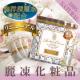 °˖✧天然美容成分を贅沢に配合した洗顔パック°˖✧【インスタグラムモニター25名様募集!!】/モニター・サンプル企画