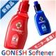 イベント「香りにこだわった柔軟剤【GONESH Softener】100名様モニター募集!」の画像
