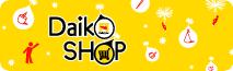 DaikoSHOP