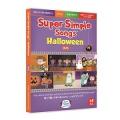 Super Simple Songs  Halloween DVD 10名募集!/モニター・サンプル企画