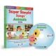 Super Simple Songs Animals DVD 10名モニター募集
