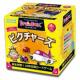 【5名モニター募集!】BrainBox ピクチャーズ