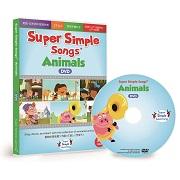 「Super Simple Songs Animals DVD 10名モニター募集」の画像、株式会社ドリームブロッサム のモニター・サンプル企画