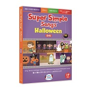 「Super Simple Songs  Halloween DVD 10名募集!」の画像、株式会社ドリームブロッサム のモニター・サンプル企画