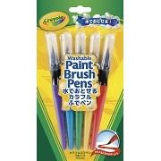 株式会社ドリームブロッサム の取り扱い商品「クレヨラ 水でおとせるカラフルふでペン5色」の画像