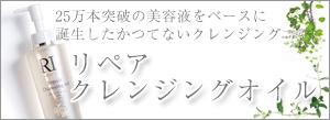 リソウコーポレーション販売サイト