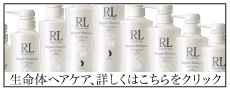 リペアヘアケアシリーズ販売サイト