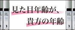 ★リペアクリーム★