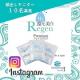 【顔出しモニター募集】『Regen』PremiumフェイスマスクAJW/モニター・サンプル企画