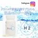 【Instagramモニター募集】「本格」水素サプリメント /モニター・サンプル企画