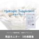 イベント「\現品1袋モニター5名様募集/『水素サプリメント』【顔出し投稿】」の画像