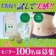 イベント「ダイエット乳酸菌サプリ!『善玉スリム』100名様モニター募集中!」の画像