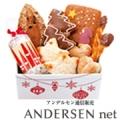 【アンデルセン】童話のパン箱 マッチ売りの少女 5名様モニター募集!/モニター・サンプル企画