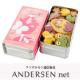 【アンデルセン】ホワイトデーに贈る☆お花畑のおやゆび姫(クッキー缶)/モニター・サンプル企画