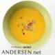 【アンデルセン】彩り豊かに、トッピングを楽しもう♪ コールドスープ詰め合わせ6P/モニター・サンプル企画