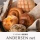 【アンデルセン】8種類の人気のパンを味わえる\\おためしパンセット///モニター・サンプル企画